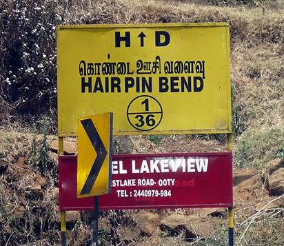 hairpen bend