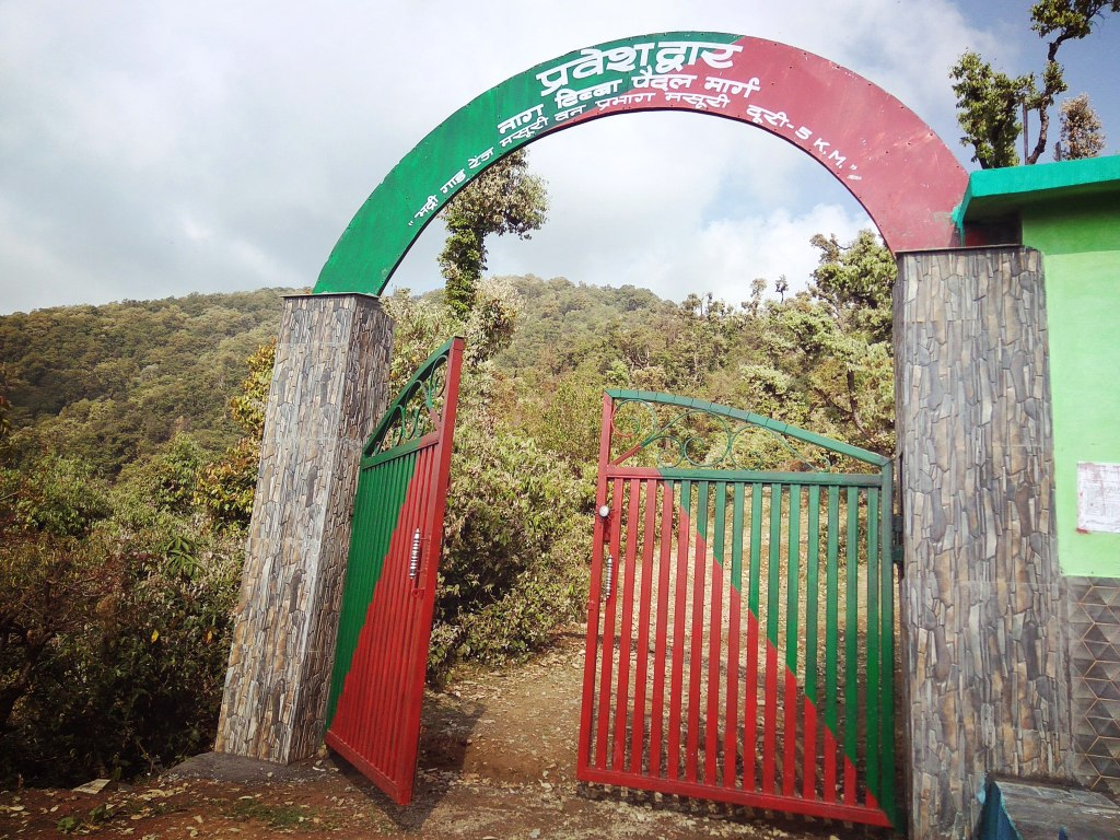 Enterance for the Nag tibba Hill top